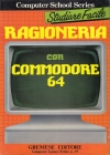 Computer School Series #19: Ragioneria con Commodore 64
