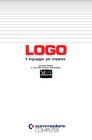 Manuale del Logo Commodoe 64, Il