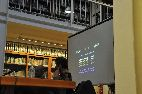 Svilupparty 2011 _glk1052_conv.jpg